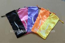 pure handmade top gread satin lingerie bag manufacturer supplier wholesale