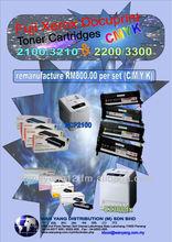 Fuji Xerox Docuprint Toner Cartridges CMYK remanufacturing