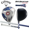 [2014 golf driver] Golf BIG BERTHA ALPHA a driver original carbon shaft
