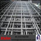 brc mesh for reinforcement concrete(Anping direct sale)