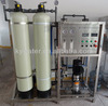 1000L/H pure water treatment plant/water treatment equipment(KYRO-1000)