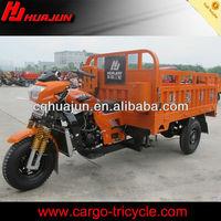 trimoto de carga/200cc motorcycle three wheel on sale