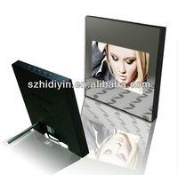 8 inch Pandigital Digital Photo Frame / Built-In Speakers