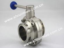 high quality standard sanitary butterfly valve dn250