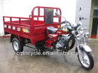 hot sale Africa cheap chinese three wheel motorcycles
