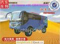 Desierto 4x4 off road 17-22 conjuntos de autobús, autobús de ingeniería, camiones