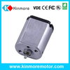 12.8g FF-030PA/PK DC motor used for dc motor controller and drive motor