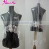 Vintage Lace Edge Wedding Veil