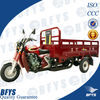 150CC red color 3 wheel motor tricycle for cargo made in china