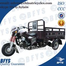 2014 high quality 250cc cargo three wheel motorcycle