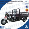 2014 high quality 200cc cargo three wheel motorcycle