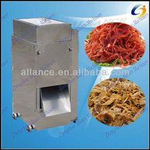(skype:allancelydia) Cooked fish /beef /pork meat floss machine
