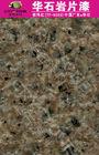 Rough Surface Granite Stone Spray Paint