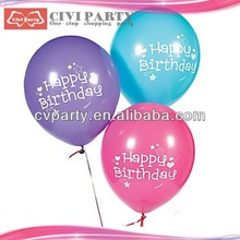 kids birthday party ballon supplies bird shaped balloons