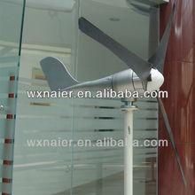 small windmill generator for sale 600w 12v /24v/48v for boat