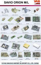 Murata/Schlafhorst/Savio/Autoconer Textile Machinery Spare Parts/Zirconia Ceramic Cutters