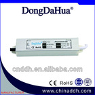 25W 24V waterproof LED power supply unit,power dimmable LED driver