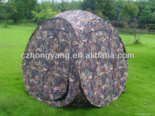 Camouflage Pop up camo hunting blind
