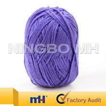 Acrylic nylon blend yarn