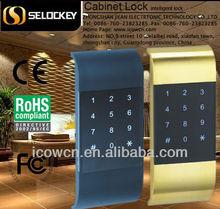 HOT SALE! 11BM aluminum alloy waterproof touch screen password locker lock