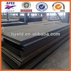 ship steel sheet