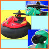 [Action rides!!!]iddie favorite cool round bumper car for sale.Battery round bumper car