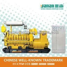 Yanan on Sale Three Phase Electric Dynamo Generator