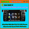 Hot selling 2 din 7 inch touch screen android car dvd player for BMW E46 M3