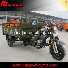 high quality scoter 2014/tricycle mini truck/ trimoto de carga
