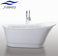 Portable Seamless Design Sitting bathtub for Old people and Disabled people