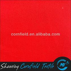 SGS-10S*10S 100% COTTON TWILL FABRIC