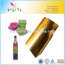 lucky star rainbow paper/ lamination rainbow paper