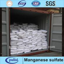 Feed Grade Manganese Sulphate MnSO4.H2O