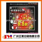 cheap restaurant menu advertisement flyers and posters