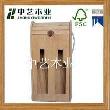 2014 New custom wooden wine glasses carrying case