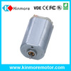 12V/24V DC electric motor FS-390/395A motor used for exhaust fan motor