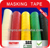 Hot sale masking paper tape for painter use