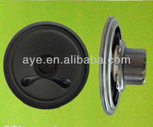 57mm 8ohm 0.25w super woofer pa speaker driver