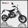 T125GY electric dirt bikes for kids/free dirt bike/enduro dirt bikes for sale