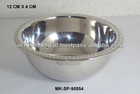 Brass Silver Plated Bowl