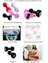 Dumbbell weightlifting alarm clock,Digital Sports Fitness Dumbbell Alarm Clock
