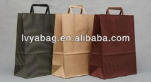 cloth and shoe packing paper bag