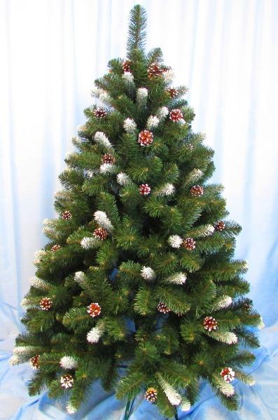 ���� ��� ���� ��������� 2015, ����� ��������� Merry Christmas 2015