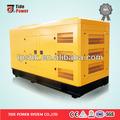 Super silent gerador em 61db-75db para a opção