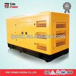 Super Silent Generator at 61db-75db for option
