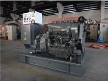 Factory price 20kw deutz generators for sale