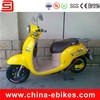 dc brushless electric motorcycle motor(JSE370)