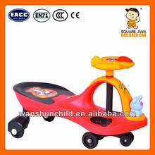 assembling kids swing cars: SQ-1258-2