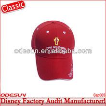 Disney factory audit manufacturer's hat and cap 142313