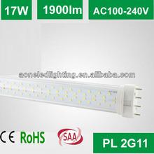 2014 new design 4pin led 2g11 pl tube light 17W